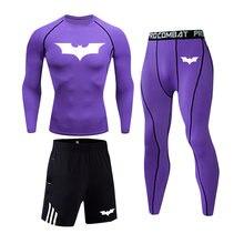 Трико футболки штаны для бега мужской дышащий комплект фитнеса