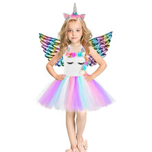 Christmas Unicorn Dress Sequins Girls Ballet Dance Ball Princess Tutu Dress Birthday Party Gift Halloween Cosplay Costume Wings