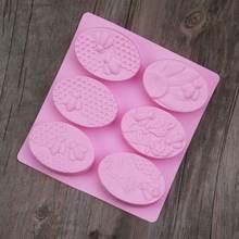 2 шт 6 полостей 3d пчела силиконовая форма для мыла Сделай Сам