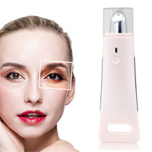 Face Eye Massager Facial Skin Care Machine EMS Microcurrent Electric Vibration Heat Import Dark Circles Eye Bags Removal Tools double head ems high frequency vibration color photon eye massager remove crow s feet panda eye skin care beauty machine