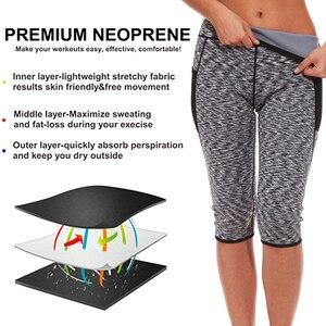 Image 4 - LAZAWG Women Hot Neoprene Pants Suana Sweat Short Pant Hot Sweat Pants Body Shaper Slim Butt Lifter Tights Tummy Control Panties
