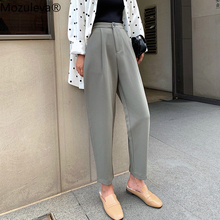 Mozuleva 2020 Summer Casual High Waist Harem Pants for Women Button Up Loose