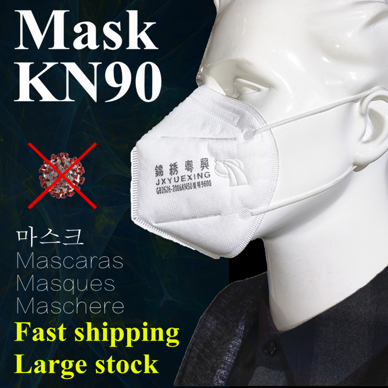 10pcs KN 90 Face Mouth Mask Mascherine Anti Virus Proof Dust Bacteria PM2.5 Nonwoven Four Layers Filter 95%