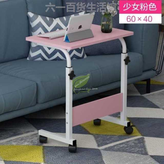 Lazy Bedside Table Computer Table Desktop Home Simple Desk Dormitory Simple Bed Small Table Movable Lifting