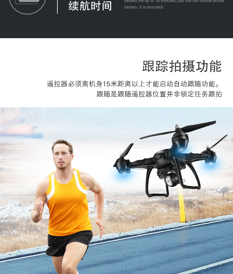 Lh-x38gwf 4K WiFi Large Unmanned Aerial Vehicle Aircraft Double GPS Set High Tracking Flight 16 Minute