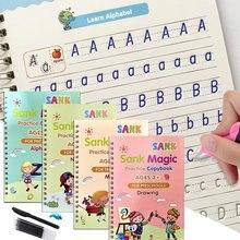 Crianças magia prática copybook reutilizável 3d copybook números e letras crianças prática em casa suprimentos educacionais