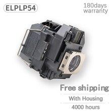 ELPLP54 UHE200 Máy Chiếu Buld Đèn Mô Đun Cho EB X72 EB X8 EB X8E EH TW450 EMP S8 EMP X7 EX31