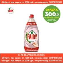 Средство для мытья посуды Fairy Нежные ручки Розовый жасмин и Алоэ Вера 900 мл.