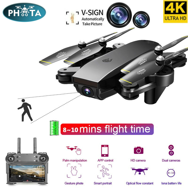 Drone 4K 1080P HD camera RC helicopter Professional profissional Drone selfie follow me FPV Optical flow  quadrocopter toys Dron