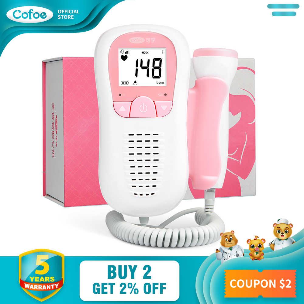 Cofoe Doppler Detak Jantung Janin Detector Bayi Perawatan Rumah Tangga Portable untuk Hamil Janin Pulse Meter Tidak Ada Radiasi Stetoskop