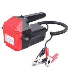 Pompe à huile de moteur de voiture électrique 12V, extracteur de fluide d'huile/brut, pompe de transfert d'échange, pompe de transfert d'aspiration, nouveau