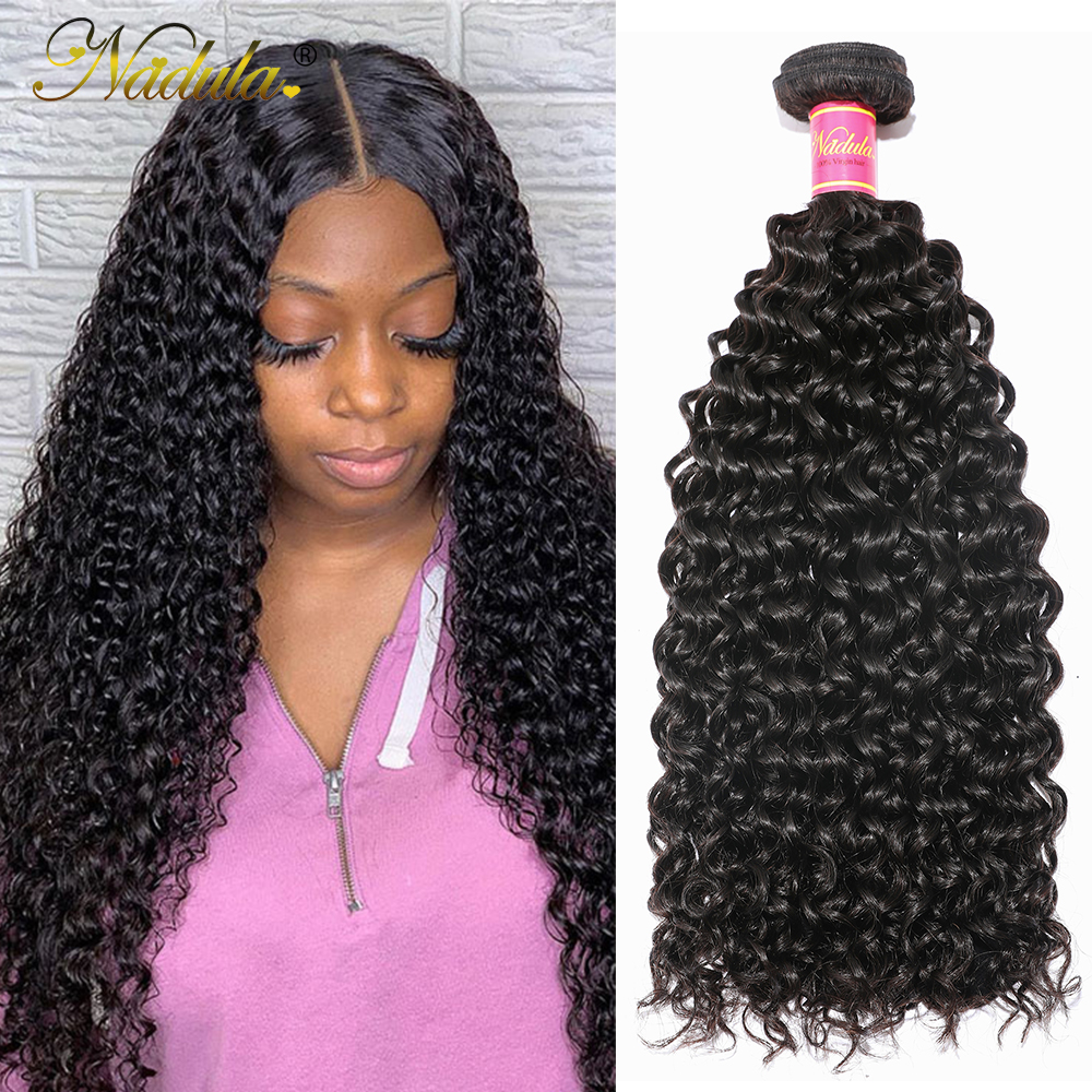 Nadula Hair  Curly  1 Piece Hair  Bundles 8-26inch Natural Color   Hair 1