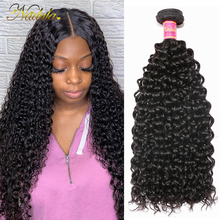 Nadula毛ブラジルカーリー人間ヘア1ピース毛織りバンドル8 26インチナチュラルカラー送料無料レミー髪