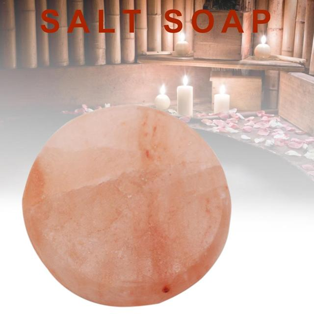 Swimming Salt Scrub Salt Soap Ball Natural Salt Health Cleaner Pore Acne Treatment Sea Salt Soap Cleaning Moisturizing Skin Care 5