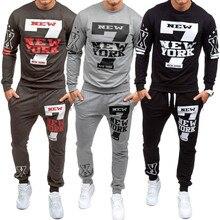 Casual Spring Autumn Winter Letter Printed Sweatshirt Top Pants Sets Sports Suit Tracksuit  Men M0827
