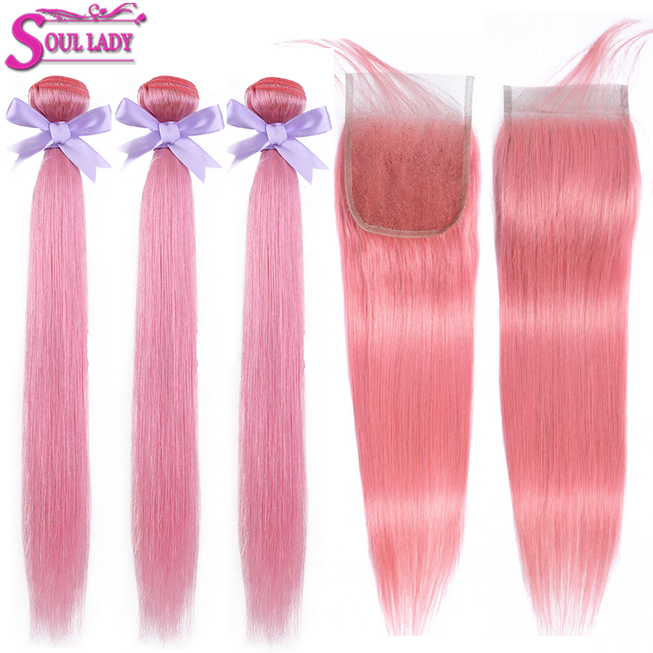 Soul Lady Hair Pink Bundles With Closure Remy 100% Human Hair Bundles Brazilian Dyed Pink Hair Straight Bundles With Closure
