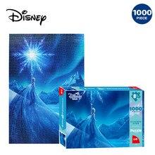 Disney-rompecabezas de dibujos animados para niños y adultos, 2020 piezas, Frozen, juguete de inteligencia, regalos, 1000