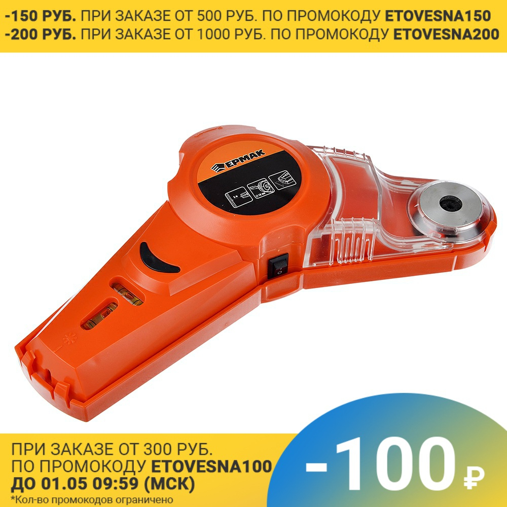 ERMAK Laser level with a drilling device and dust collector measuring instruments