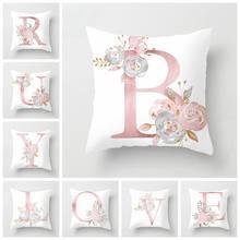 45x45 см розовые буквы декоративные наволочки для подушек наволочки для дивана наволочки из полиэстера наволочки Cuscini декоративный дом