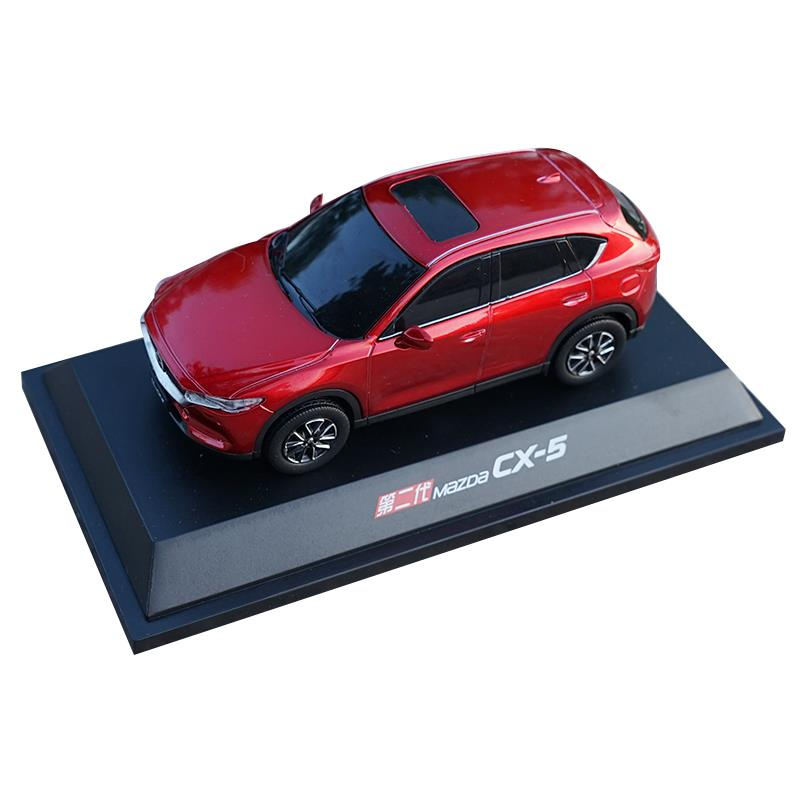 <font><b>1</b></font>:<font><b>43</b></font> <font><b>scale</b></font> MAZDA CX-5 alloy <font><b>car</b></font> toy, Exquisite gift,collection <font><b>model</b></font> <font><b>car</b></font>,diecast metal <font><b>model</b></font> toy vehicle,free shipping image