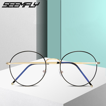 Seemfly Anti Blue Light Glasses Frame Men Women Round Metal Eyeglasses Retro Myopia Frames Computer Goggles Gafas Oculos De Grau