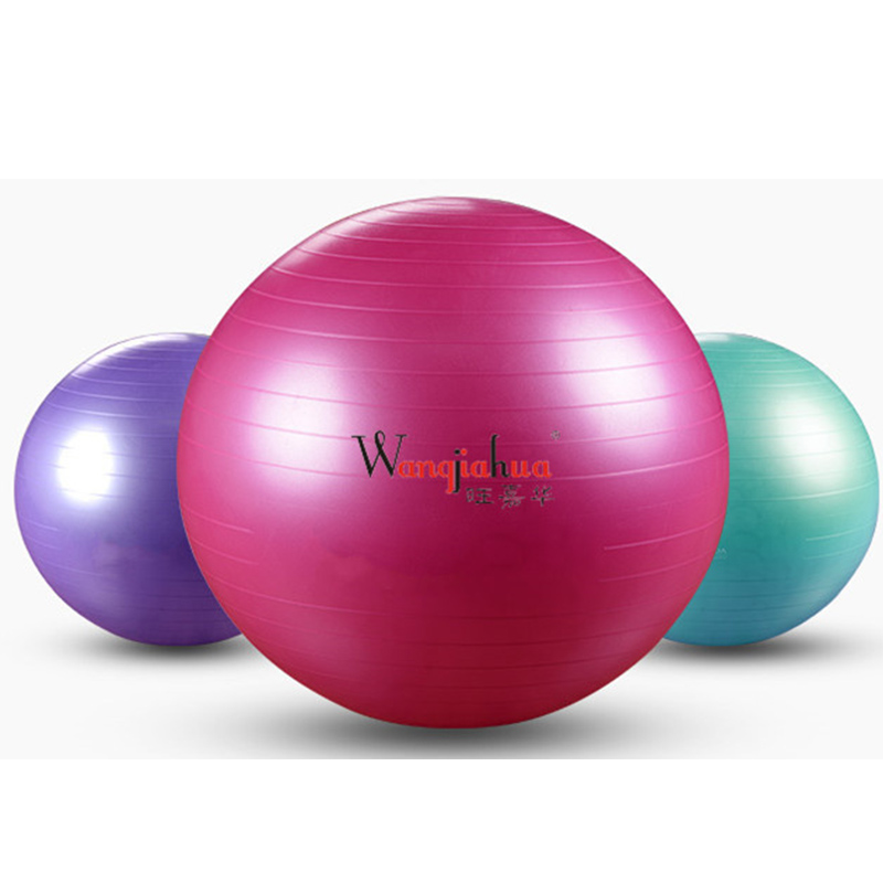 New-Sports Yoga Ball Fitness Gym Balance Ball Explosion-Proof Fitball Thick Pregnant Women  Ball Fitness PVC Gym Ball 75cm