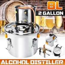 2 Gal 8L Distiller DIY Home Brew Distiller Moonshine Alcohol Still Stainless Copper Water Wine Brandy Essential Oil Brewing Kit