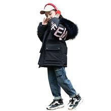 Зимняя куртка для девочек до 30 градусов теплое пальто одежда