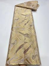 Золото жаккардовые ткани Африканское парчовое Tissus Мода Нигерии сетка ткань ФРАНЦУЗСКИЙ органзовая кружевная Материал для пошива платья ...