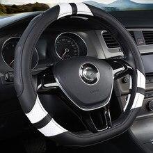Cobertura de volante do carro alça capa para 4 estações, universal cobertura de volante adequado diâmetro 38cm, couro