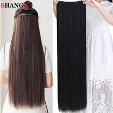 Женские длинные прямые волосы shangke 5 шт 1 синтетические накладные