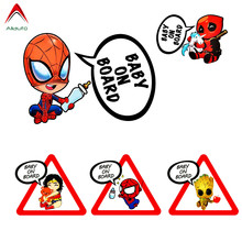 Aliauto Superheroes Baby on Board Reflective Car Stickers & Decals Vinyl Funny Accessories for Volkswagen Skoda Honda Lada Golf(China)