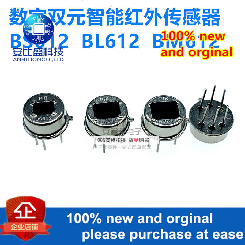 1pcs 100% New And Orginal Digital Smart Sensor BS612 BL612 BM612 6 Feet In Stock