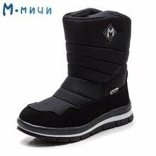 MMnun/сапоги для детей, Нескользящие Детские зимние сапоги, теплые зимние сапоги для мальчиков, зимняя обувь для детей, размеры 31-38, ML9632