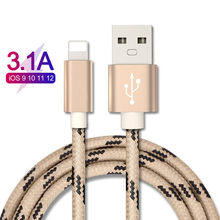 Quality USB Cable For iPhone XS Max XR X 8 7 6 6s Plus 5 5S SE iPad Mini Fast Charging Charger Data Wire Cord Mobile Phone Cable(China)
