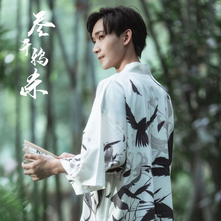 Crow Handsome Cardigan Kimono Surplices Student Thin Loose Japanese Coat Sunscreen Men Women Summer Asian Clothing Yukata Tops