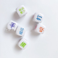 A Chinese dice