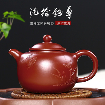Undressed ore dahongpao mud painting 28-volume recommended the teapot tea set gift custom