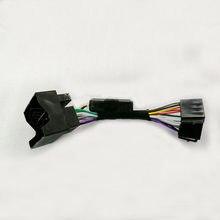 Многофункциональная кнопка управления рулевым колесом RCN210