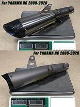 Выхлопные трубки для мотоцикла yamaha yzf r6 2006 2020 комплект