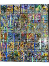 60/100/200/300 pces pokemons brinquedo gx não repetir brilhando inglês cartas jogo batalha carte negociação crianças pokemon cartão brinquedos