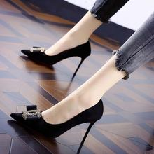 Bow pointed camel high heels autumn 2020 new slim heel fashion banquet shoes women's single shoes