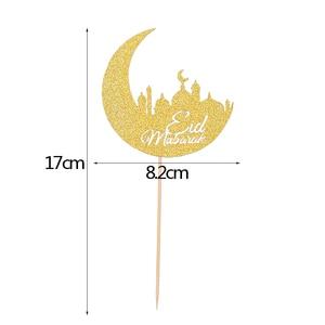 Image 5 - 1/10pcs Gold Moon Eid Mubarak Cake Topper For Ramadan Party Decor Cup Cake Flag Islamic Muslim EID al Fitr Eid Party Supplies