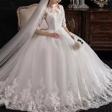 Элегантный vestido de noiva Свадебные платья 2020 Кружева Аппликации