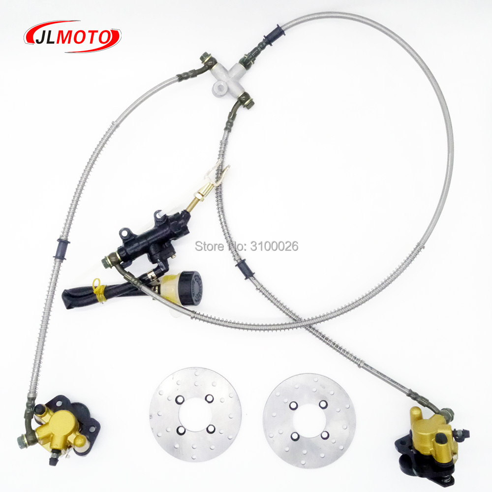 1Set 2 In 1 Foot Lever Hydraulic Disc Brake 108mm/110mm Disc Fit For ATV 50cc 110cc 49cc Bike Go Kart Buggy UTV Scooter Parts