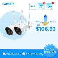 Reolink 2.4G/5Ghz Night vision SD card slot 256GB Waterproof Human/Car Detection 5MP WiFi Smart Home Cam RLC-510WA