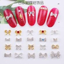 100Pc Pearl Rhinestone Nail Design Alloy 3D Gold/Silver Bow Crystal Diamond Jewelry Art Decor