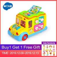 HOLA 796 enfants électrique école Bus musique voiture y compris 8 jeux et animaux appels début jouets éducatifs pour enfants cadeau