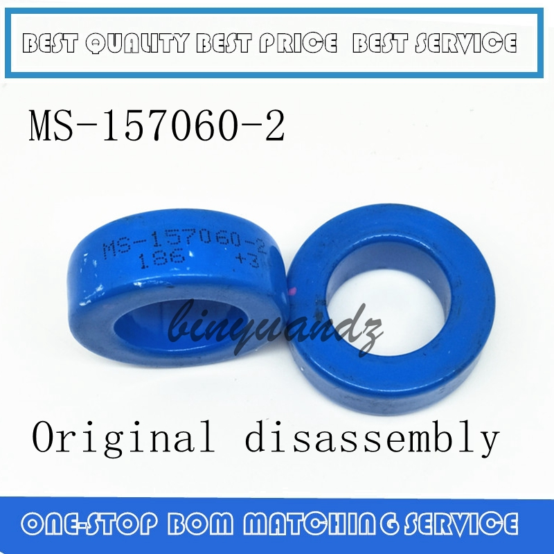 USED Original Disassembly  MS-157060-2 MS157060-2 . Specification;39.9*24.1*14.5mm . Ferrosilicon-aluminum Magnetic Ring.