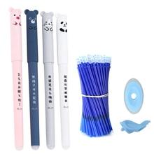 56Pcs/Set Cute Animals Gel pens 0.5mm Refill Rod Magic Erasable Pens for School kawaii Washable Handle Writing Stationery